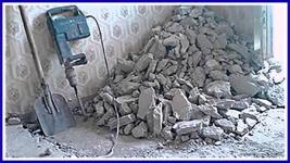 Вывоз бетонных конструкций